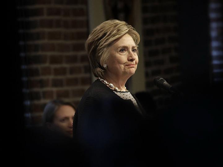 Клинтон больше не намерена выдвигаться на пост президента США