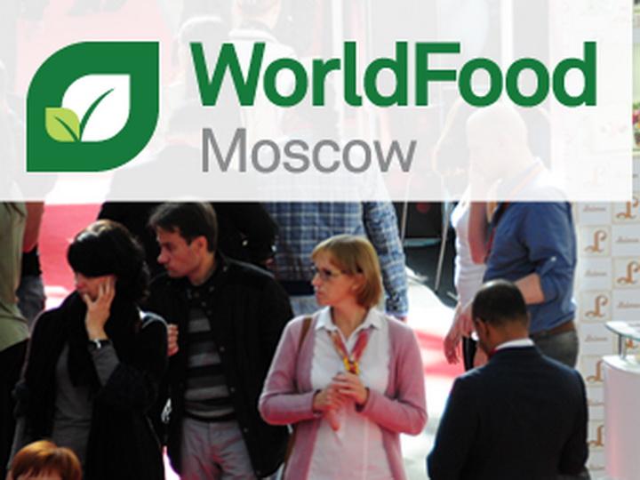 На выставке «WorldFood Moscow» пресечена очередная провокация армян