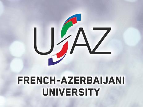 Страсбургский диплом для азербайджанских студентов: УФАЗ презентовал новое здание