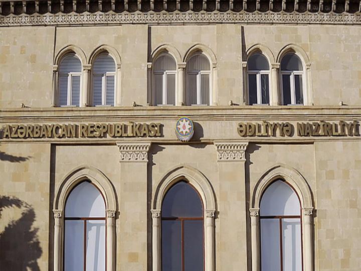 Содокладчики ПAСЕ побывали в Министерстве юстиции