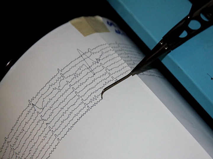 На Камчатке произошло землетрясение магнитудой 5,6