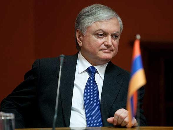 Глава МИД Армении не исключил возвращения некоторых территорий Азербайджану