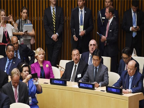 Президент Азербайджана принял участие в мероприятии ООН высокого уровня в США - ФОТО