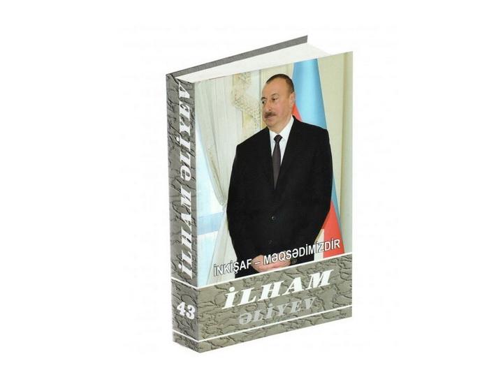 Ильхам Алиев: Я стараюсь и буду стараться, чтобы азербайджанский народ жил хорошо