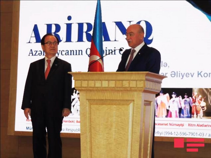 В Габале прошел фестиваль, посвященный 25-летию установления дипломатических отношений между Азербайджаном и Кореей