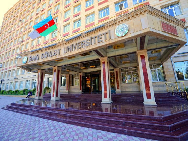 В БГУ состоялось открытие бюста академика Рафиги Алиевой