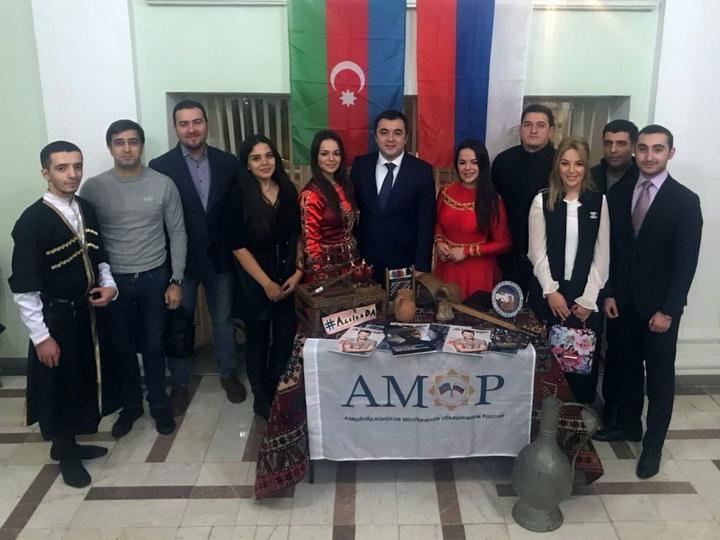 АМОР представил Азербайджан на «Global village» — ФОТО