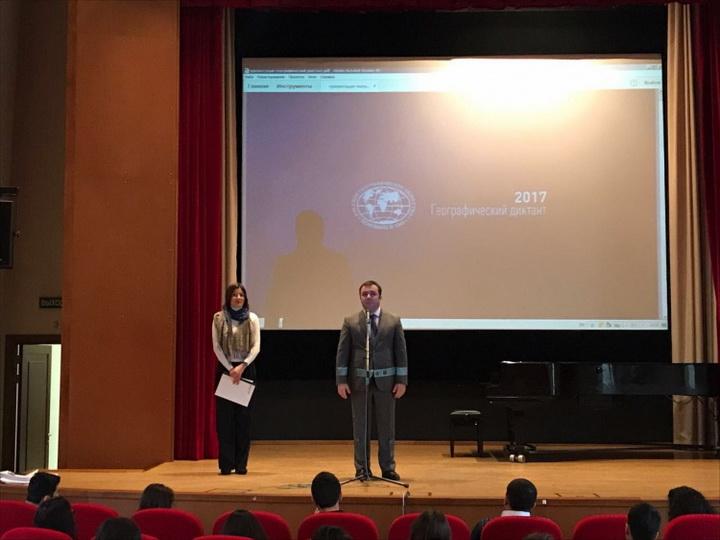 АМОР принял участие в акции «Географический диктант», инициатором которой является Владимир Путин - ФОТО