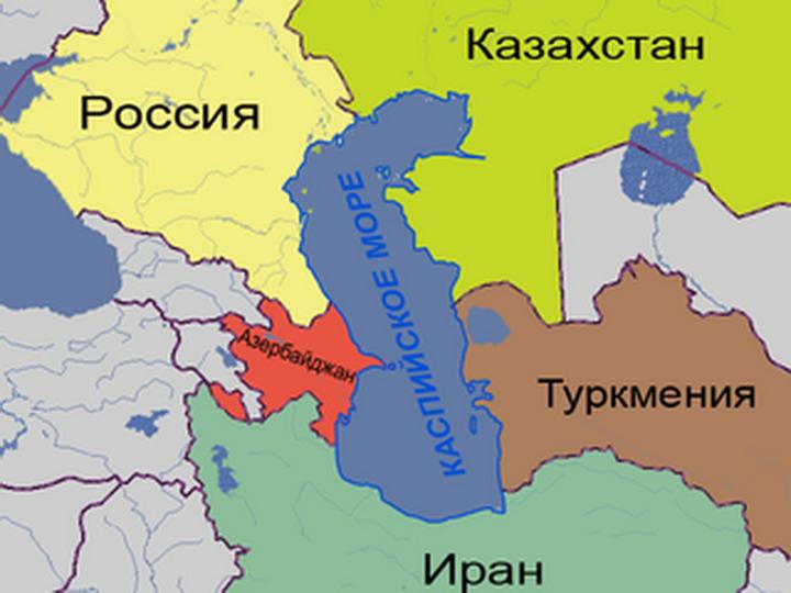 В Москве вскоре обсудят статус Каспия