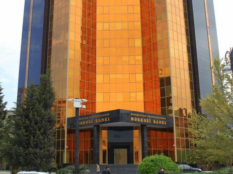 В Азербайджане снижены тарифы на взаимное межбанковское обслуживание