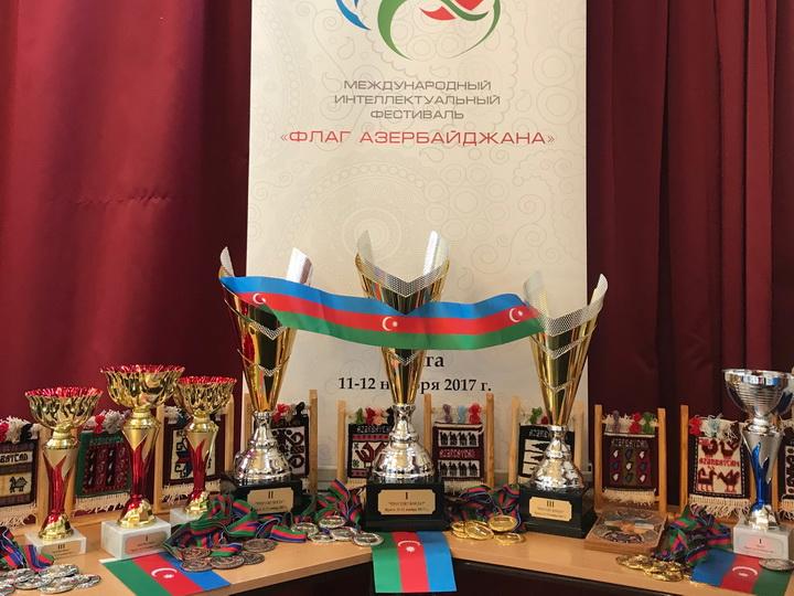 В Чехии состоялся фестиваль «Флаг Азербайджана» — ФОТО