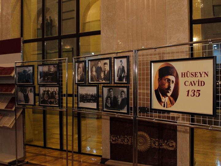 Торжественно отмечено 135-летие со дня рождения великого азербайджанского поэта Гусейна Джавида - ФОТО