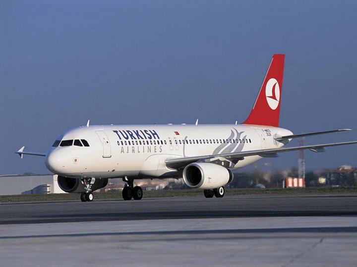 Самолет Turkish Airlines совершил экстренную посадку из-за названия Wi-Fi