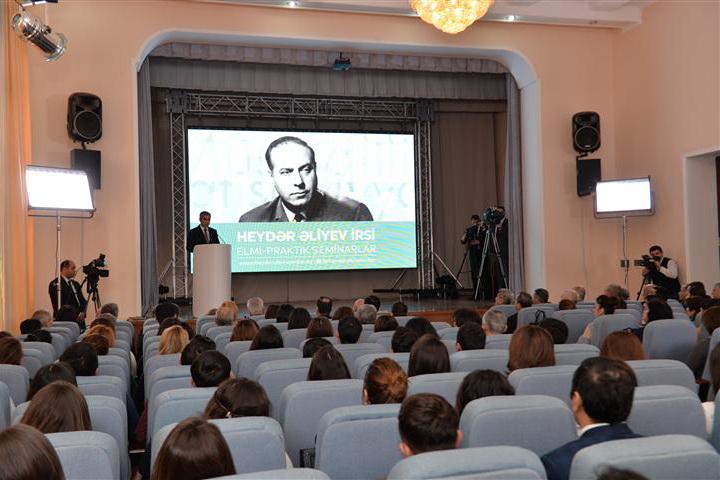 Центр Гейдара Алиева провел научно-практический семинар — ФОТО