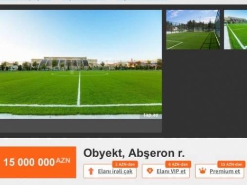 Азербайджанский футбольный клуб выставлен на продажу в интернете – ФОТО