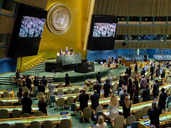 Генассамблея ООН не признала Иерусалим столицей Израиля