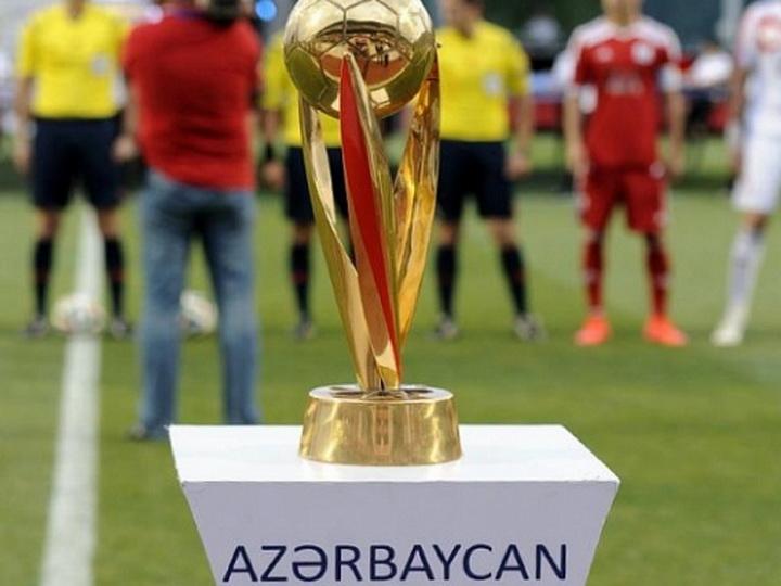 Центральный матч Кубка Азербайджана доверили Ингилабу Мамедову