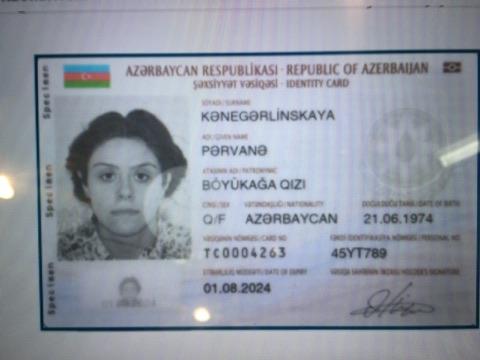 Презентованы новые удостоверения личности — ФОТО