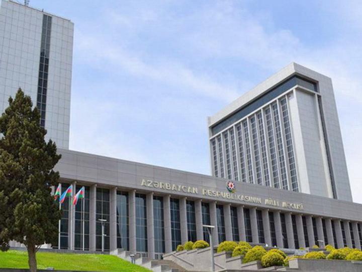 В Баку проходит последнее в этом году заседание осенней сессии Милли Меджлиса