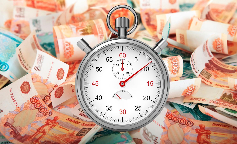 Выгодные микрокредиты