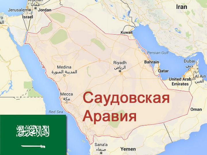 В Саудовской Аравии казнили виновника пьяного ДТП с шестью жертвами