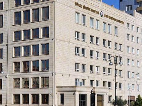 Гостаможня: экспорт из Азербайджана в 1,6 раза превысил импорт в страну