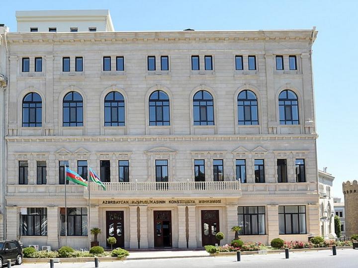 В Конституционном суде почтили память шехидов 20 Января