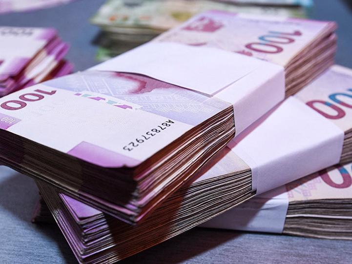 Официальный курс маната ко всем валютам на 30 января