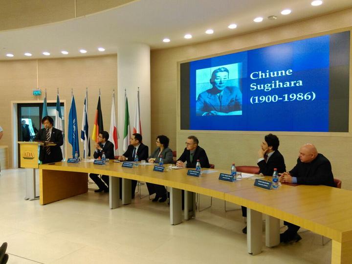 Истории спасения евреев дипломатами: в Университете ADA вспоминают Холокост — ФОТО