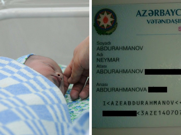 В Азербайджане теперь есть свой Абдурахманов Неймар – ФОТО