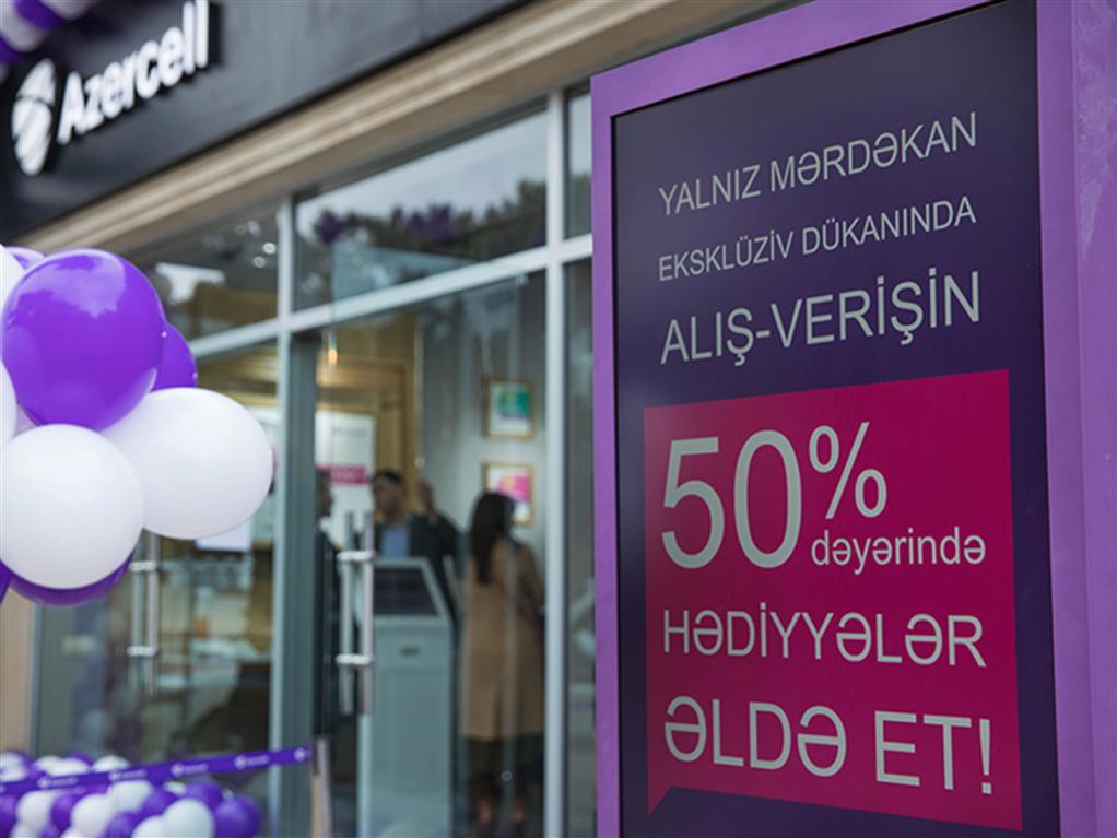 Новый эксклюзивный магазин Azercell теперь в Мардакяне — ФОТО