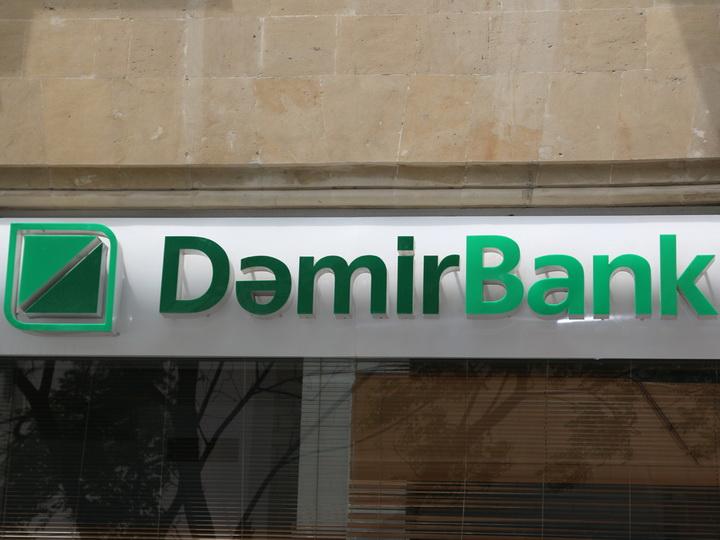 Международные акционеры DəmirBank будут участвовать в процессе ликвидации