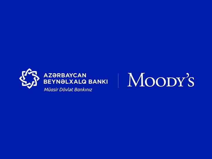 Агентство Moody's повысило рейтинги Международного банка Азербайджана