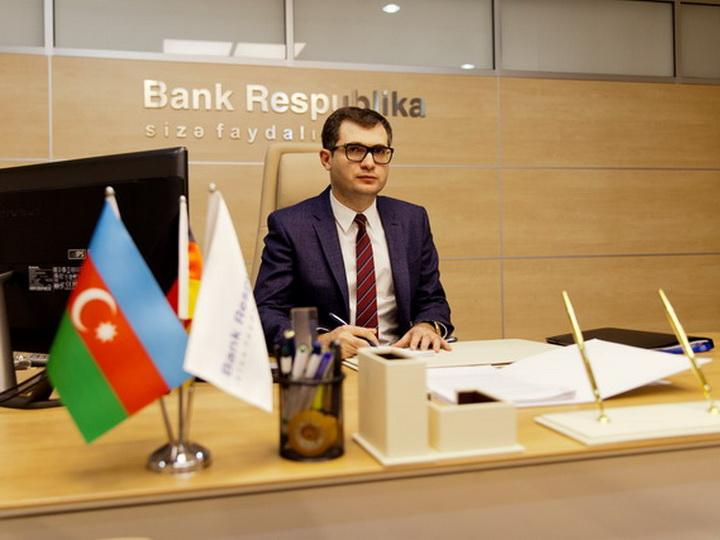 Подведены итоги работы «Банка Республика» за 2017 год
