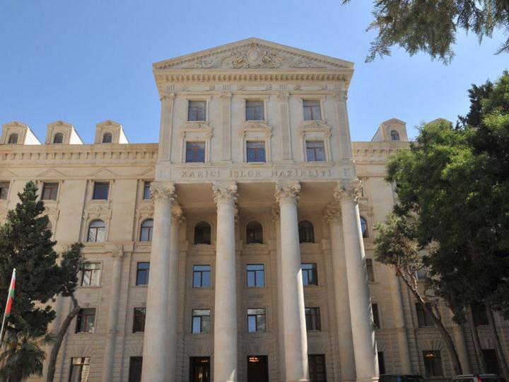 Азербайджан направил ноту в Департамент иностранных дел Канады