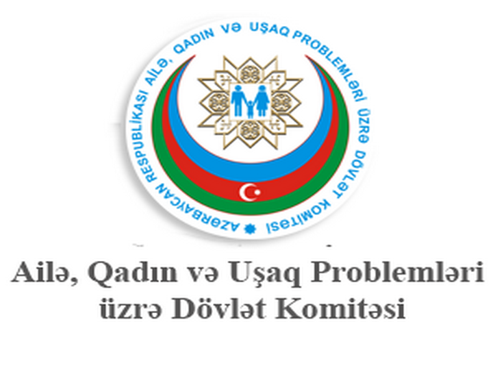 В Азербайджане подготовлен закон о защите детей от информации, наносящей вред их развитию и здоровью