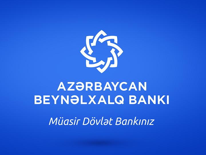 Международному банку Азербайджана исполнилось 26 лет