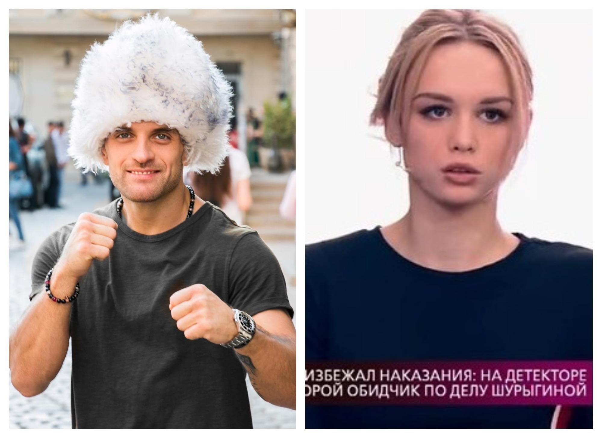 Кикбоксер Эмиль Маммадов стал гостем шоу «На самом деле», посвященного Диане Шурыгиной — ФОТО — ВИДЕО