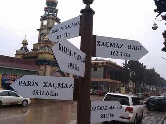 В Хачмазе появился уникальный указатель, отправивший Мадрид в Сибирь – ФОТО