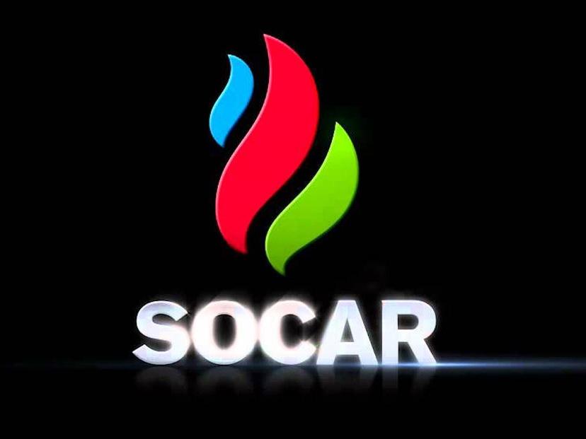 До марта может проясниться вопрос финансирования проекта «SOCAR GPC»