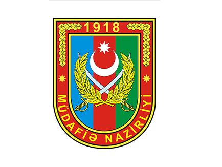 Обнародована сумма накоплений в Фонде помощи ВС Азербайджана
