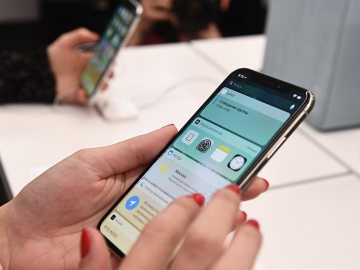 Пользователи нашли «странный символ», который выводит из строя iPhone - ВИДЕО