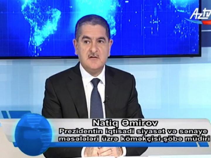 Натиг Амиров: На Давосском форуме был огромный интерес к Азербайджану и Президенту Ильхаму Алиеву