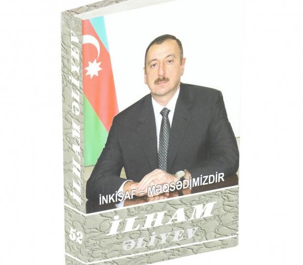 Ильхам Алиев: Юное поколение должно воспитываться на основе национальных ценностей