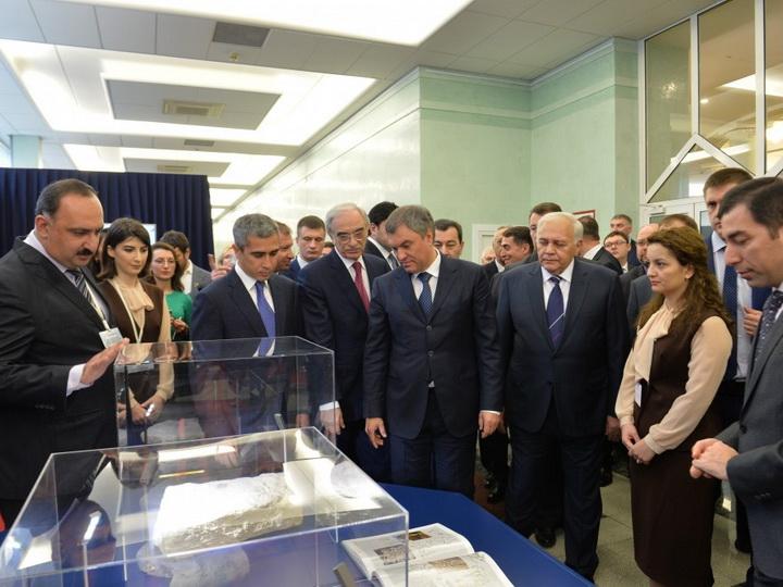 В Госдуме открылась выставка, посвященная 25-летию установления дипотношений между Азербайджаном и Россией - ФОТО