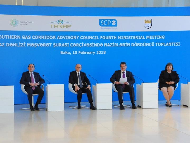 Участники КС «Южного газового коридора» подтвердили неизменность сроков поставок газа