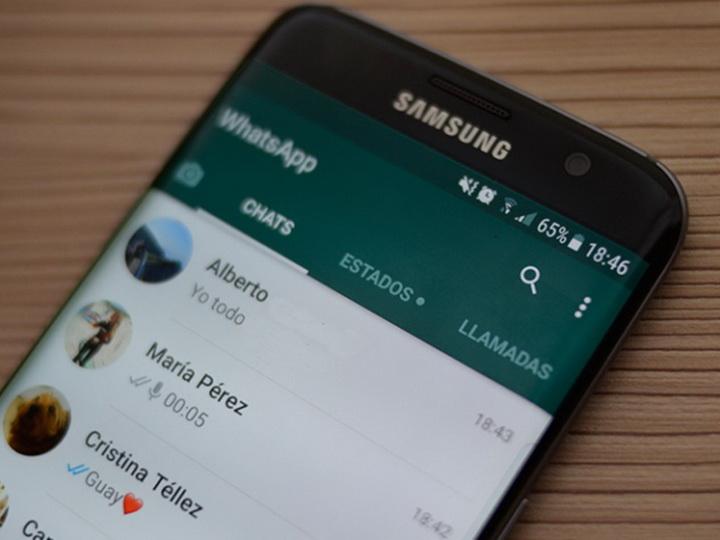 WhatsApp добавил в приложение долгожданную возможность - ФОТО