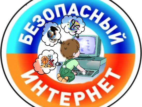 UNICEF предлагает шаги по повышению безопасности детей в Интернете
