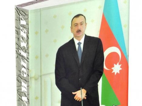 Вышла в свет 53-я книга многотомника «Ильхам Алиев. Развитие – наша цель» – ФОТО