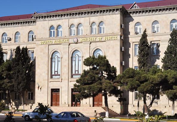 Госдеп США профинансировал инициативу Совета Европы по реформированию системы юстиции в Азербайджане